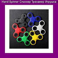 Hand Spinner Спиннер Тренажер Игрушка!Акция