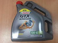 Масло моторное полусинтетическое CASTROL (Кастрол)GTX ULTRACLEAN 10W-40 A3/B4 4л. - производства Германии