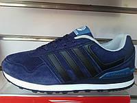 """Красивые мужские кроссовки """" Adidas Neo """". Раз.41.42.43.44.45."""