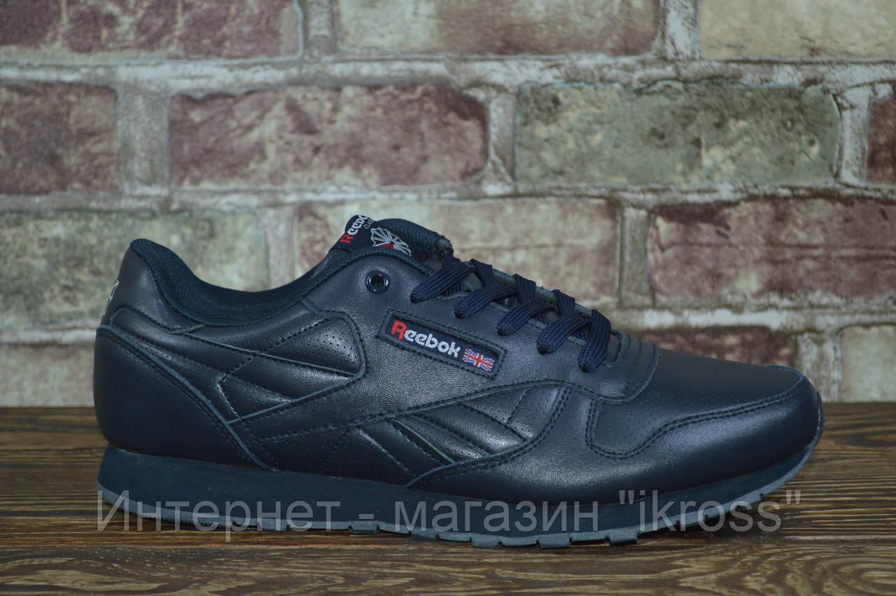 fbfeefd81d5c Мужские кожаные кроссовки Reebok Classic темно-синего цвета. - Интернет -  магазин