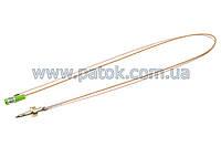 Термопара для газовой плиты Gorenje 162120 L-500mm