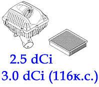 Двигатель 2.5 dCi + 3.0 (ZD3/116 л.с.)