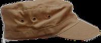 Армейская полевая кепка