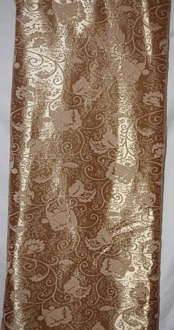 Бутон двухспальные покрывала из гобелена песочного цвета, фото 2