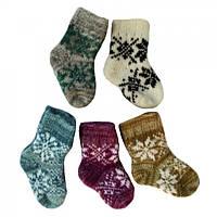 Детские  носки для младенцев