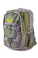 Рюкзак для путешествий GREEN CAMP 20л GC-107