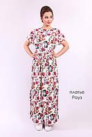 Платье Роуз длинное со шнуровкой принт очки