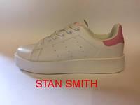 Женские кроссовки Adidas Sten smith