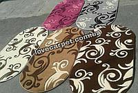 Большой выбор ковров, прямоугольные и овальные .