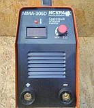 Сварочный инвертор ИСКРА ММА-306D IGBT, фото 4