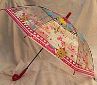 Зонт Детский трость полуавтомат Китти 18-3124-2