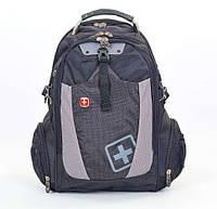 Рюкзак городской, офисный для ноутбука  SWISSGEAR № 6  -  30л +Rain cover