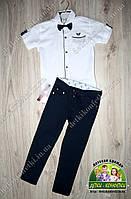 Комплект в школу: белая рубашка и брюки
