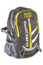 Рюкзак подростковый GREEN CAMP GC-208 для путешествий туристический 20 л
