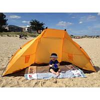 Палатка пляжная. Палатка ракушка.