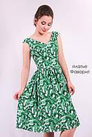 Платье Фаворит элегантное банановый принт