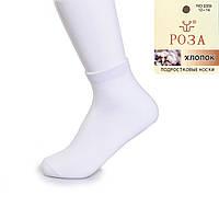 Носки подростковые с бамбуковым волокном Роза 3359A-1 (10 ед. в упаковке)