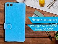 Чехол книжка для Prestigio MultiPhone Muze D3 3530