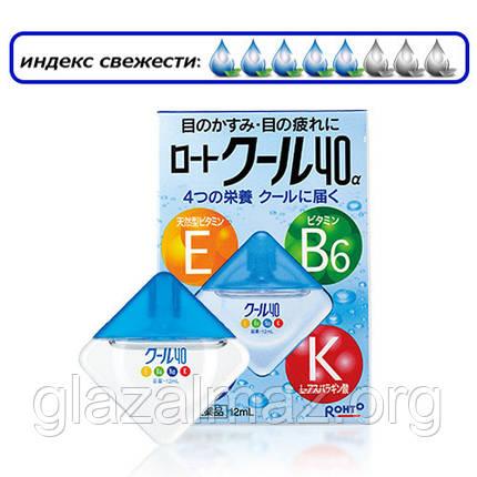 Капли для глаз увлажняющие из Японии Rohto Cool 40α натуральная слеза, фото 2