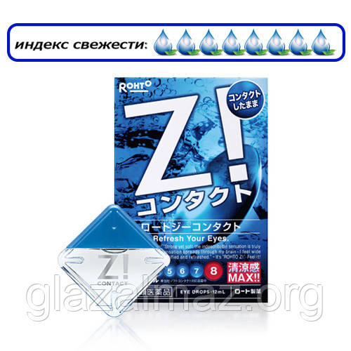 Rohto Z Contact капли, снимающие дискомфорт от ношения мягких и жестких контактных линз