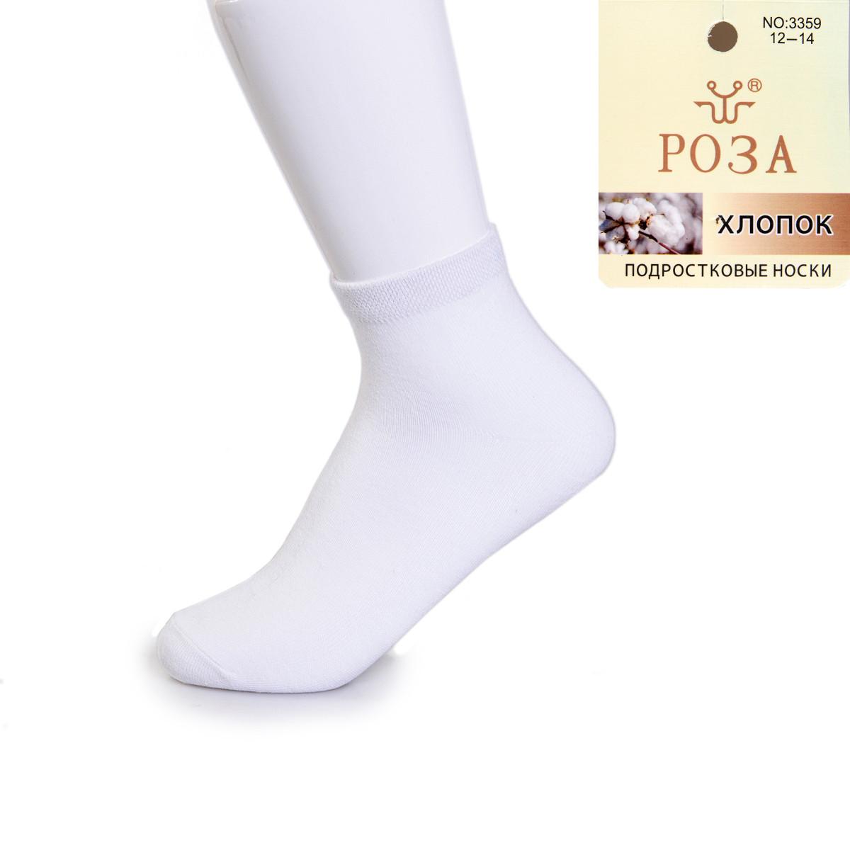 Носки подростковые с бамбуковым волокном Роза 3359A-1