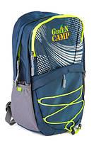 Рюкзак для путешествий GREEN CAMP 15л GC-102 маленький походный практичный рюкзак