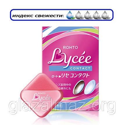 Rohto Lycee Contact мягкие глазные капли при ношении любых контактных линз, фото 2