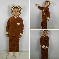 Теплый детский костюм для дома
