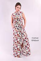 Платье Шардо платье-рубашка модное