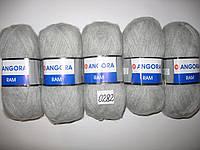 Пряжа для ручного вязания YarnArt Angora ram нитки 282 светло серый