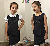 Школьный сарафан для девочки перфорация