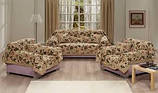 Покрывала на диван (дивандейки)