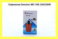 Кофемолка Domotec MS 1306 220V/200W