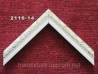 Багет пластиковый белого цвета с узкой золотой резьбой. Оформление, вышивок, икон
