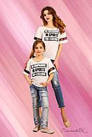 Модная детская футболка с вставками сетки, для мам и дочек 116