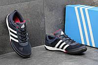 Мужские спортивные кроссовки  Adidas Daroga для спорта