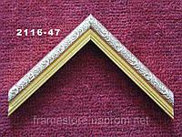 Багет пластиковый яркого золотого цвета с узкой резьбой. Оформление, вышивок, икон