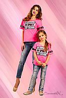 Модная детская футболка с вставками сетки, для мам и дочек