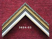 Багет пластиковый, светлое золото, классической формы с узкой лепниной. Оформление, вышивок, икон