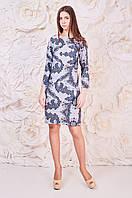 Серое Платье с орнаментом Марта Размер 46-54 Бавовна - 12%; поліестер - 70%; еластан - 18%