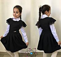 Школьный сарафан для девочки классика 3 цвета