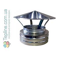 Грибок термо для дымохода d 130 мм; 0.5 мм; нержавейка/нержавейка - «Версия Люкс»
