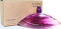 Женская туалетная вода Calvin Klein Euphoria Blossom, тестер, 100 мл
