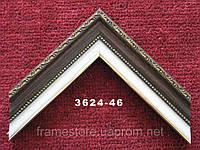 Багет пластиковый, темно коричневый, классической формы с узкой лепниной. Оформление, вышивок, икон