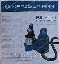 Краскопульт  Kraissmann FS1000