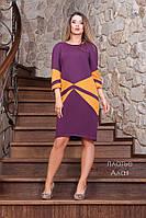 Платье Алая трикотажное балон женское платье 58-62 размера