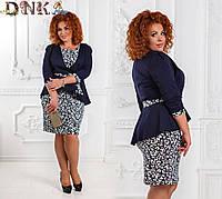 Комплект платье и жакет с принтом больших размеров 48+ арт 55608-1