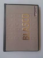 Альбом для фотографий BLASCO. Черноморское Морское Пароходство