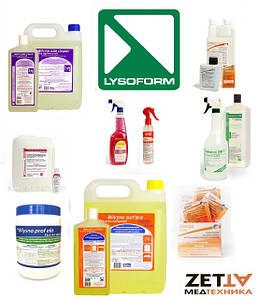 Лизоформ Медикал Lysoform продукция, дезсредства и аксессуары к ним