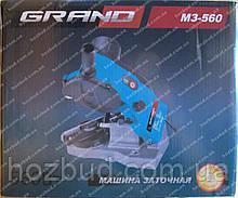 Заточной станок для цепей Grand МЗ-560